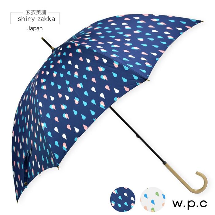 抗UV晴雨傘-日本品牌w.p.c雨傘/陽傘-彩色雨滴/藍底-玄衣美舖