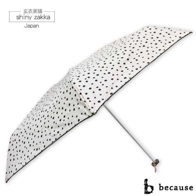 抗UV摺疊傘-日本品牌because迷你晴雨折傘-點點-米白/黑-玄衣美舖