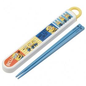 【クリアランス】ミニオンズ3 スライド箸&箸箱セット
