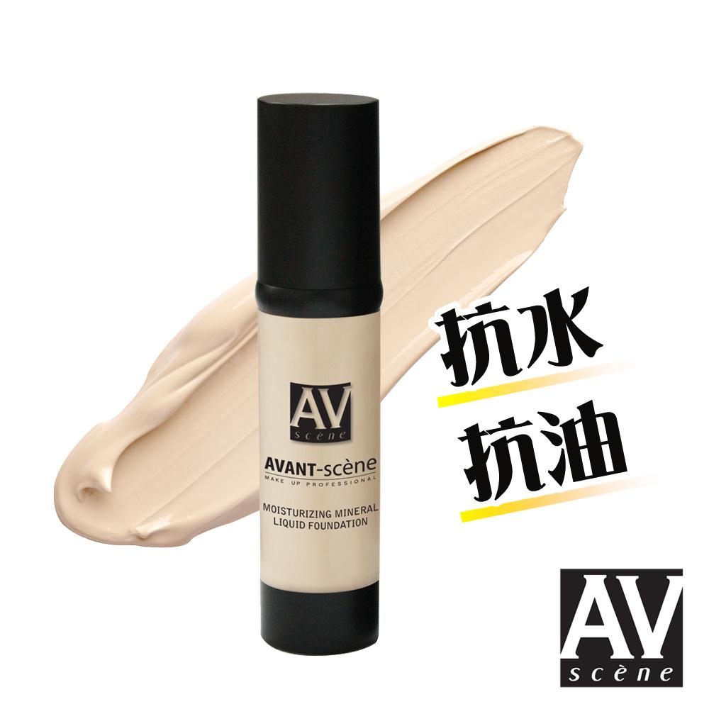 【AVANT SCENE愛芬斯】超柔焦礦物粉底液(35ml )