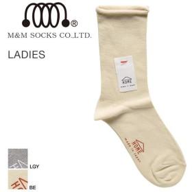 【メール便(10)】 (エムアンドエム)M & M HOME 職人さんが作った靴下 オーガニックコットン クルーソックス 無地 日本製