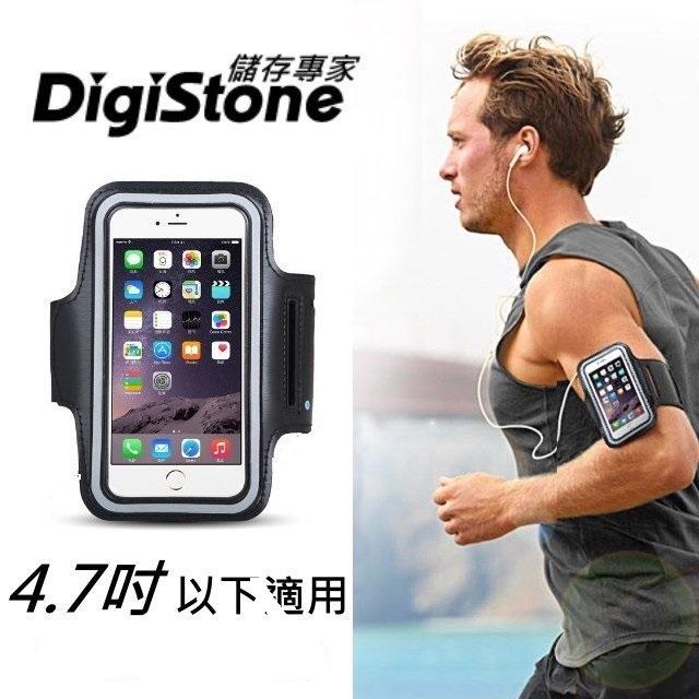 DigiStone 4.7吋 智慧型手機運動臂套/臂帶(iPhone6/7 或4.7吋以下手機適用)