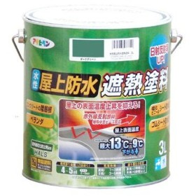2373h-718545 アサヒペン 水性屋上防水遮熱塗料3L ダークグリーン 通販