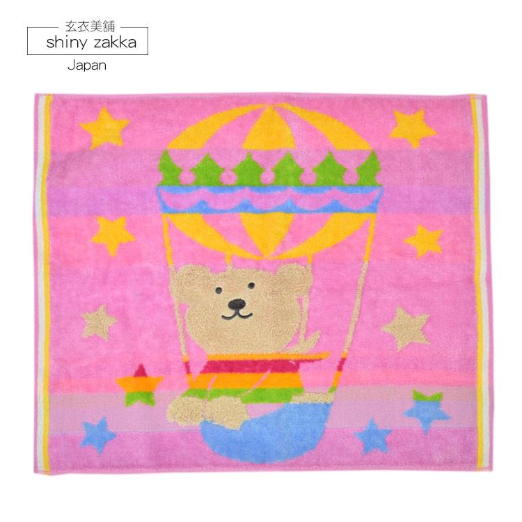 日本毛巾-彩虹熊大方巾-熱氣球/粉.黃.藍-玄衣美舖