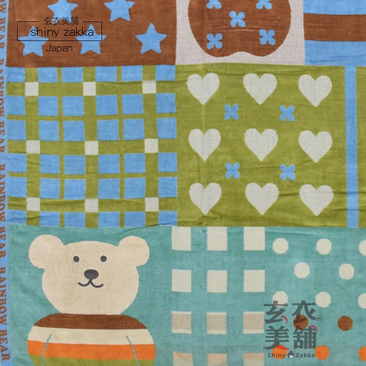 日本毛巾-彩虹熊大浴巾/純棉蓋被-格紋/紅.紫.藍-玄衣美舖