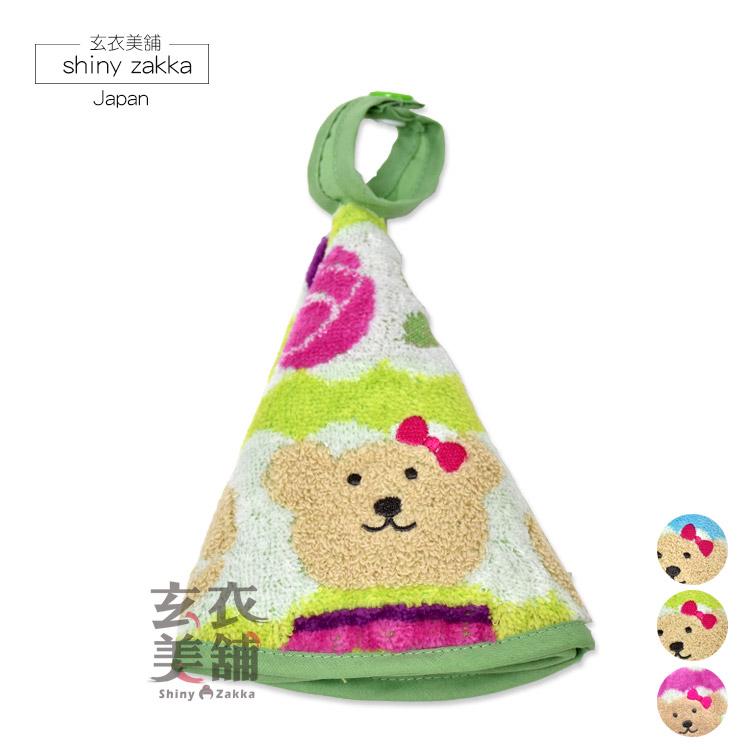 日本毛巾-彩虹熊掛式圓巾/擦手巾/鍋具蓋布-玫瑰/粉.綠.藍-玄衣美舖