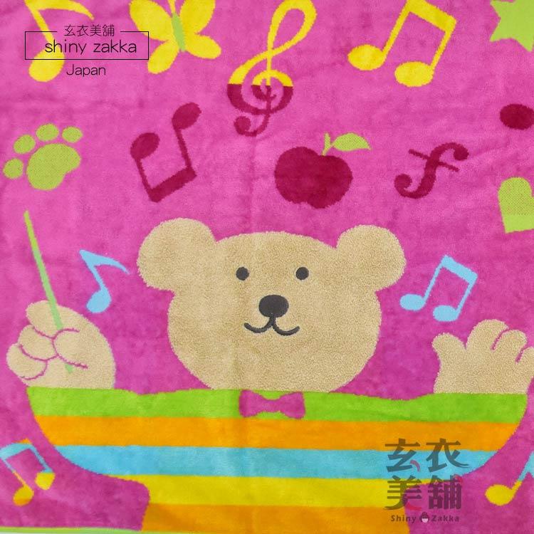 日本毛巾-彩虹熊小浴巾/純棉蓋被-指揮家/桃粉.綠.深藍-玄衣美舖
