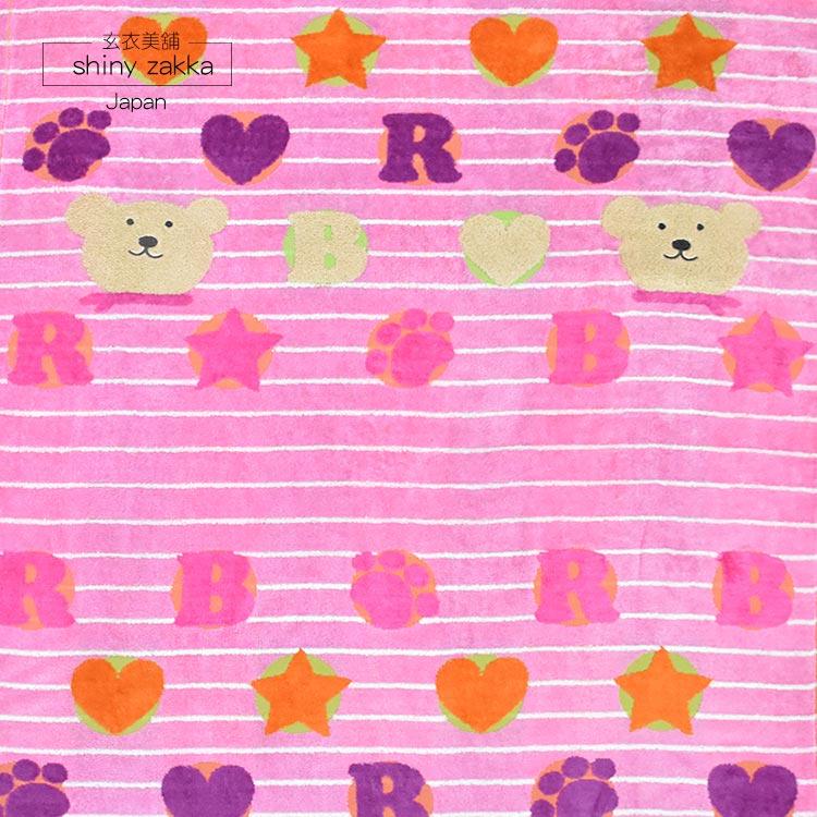 日本毛巾-彩虹熊小浴巾/純棉蓋被-條紋/粉.紫.灰-玄衣美舖