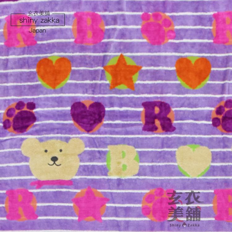 日本毛巾-彩虹熊大浴巾/純棉蓋被-條紋/粉.紫.灰-玄衣美舖