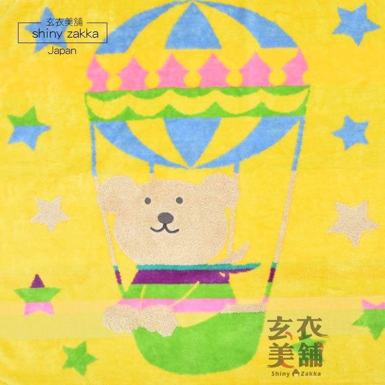 日本毛巾-彩虹熊小浴巾/純棉蓋被-熱氣球/粉.黃.藍-玄衣美舖