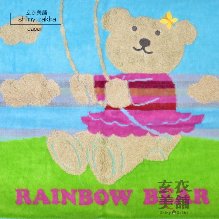 日本毛巾-彩虹熊長巾/洗臉巾-鞦韆/粉.橘.藍-玄衣美舖