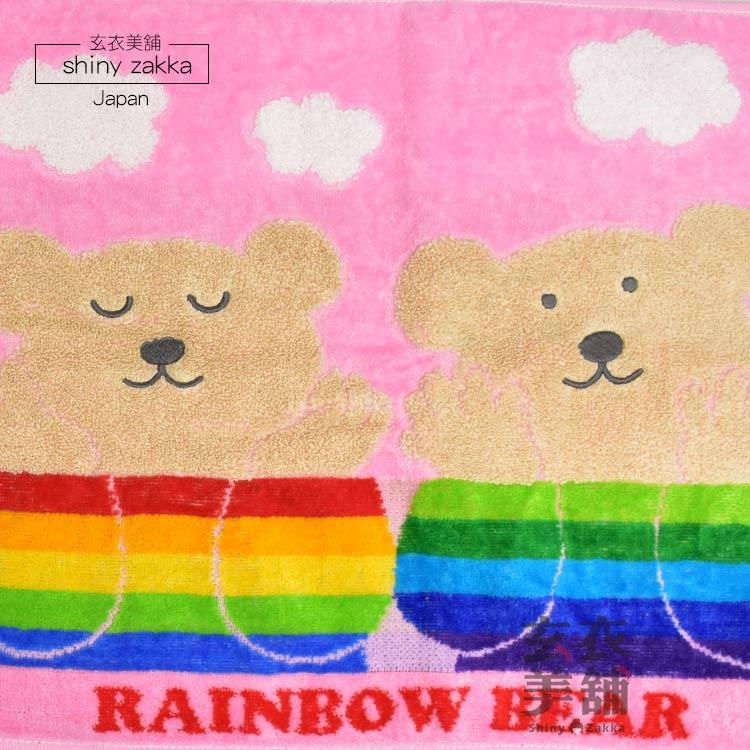 日本毛巾-彩虹熊小浴巾/純棉蓋被-白雲/粉-玄衣美舖
