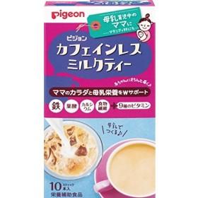 ピジョン カフェインレスミルクティー 10本入 その他ベビー用品