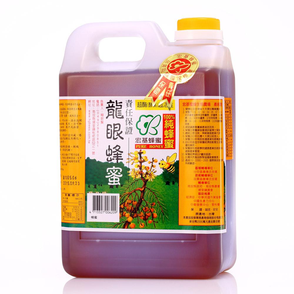 《宏基》單獎小桶蜂蜜(1800g/桶)