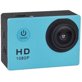 SAC マイクロSD対応 防水ハウジングケース付きアクションカメラ AC150BL(ブルー)
