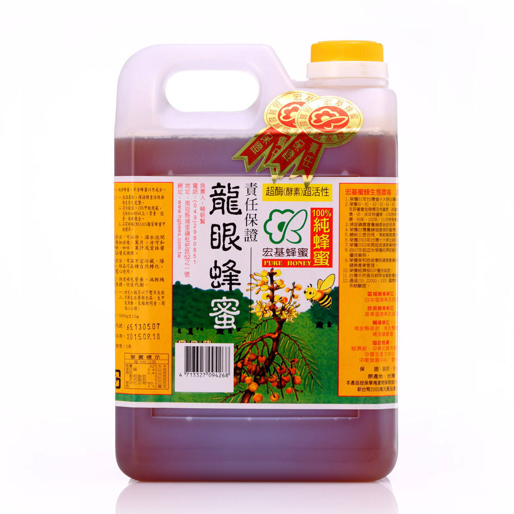 《宏基》雙獎小桶蜂蜜(1800g/桶)