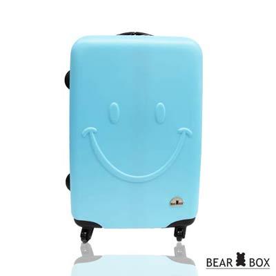 Bear Box微笑系列ABS霧面28吋限定加大輕硬殼旅行箱/行李箱
