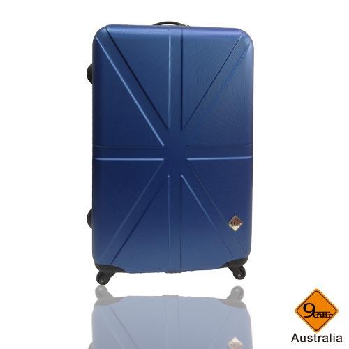 Gate9 米字英倫系列雙層加大28吋輕硬殼旅行箱/行李箱