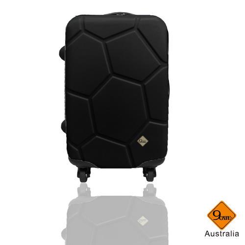 Gate9 經典世紀足球系列24吋輕硬殼旅行箱/行李箱