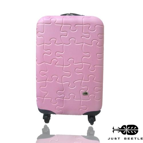 JUST BEETLE 拼圖系列ABS輕硬殼28吋旅行箱/行李箱