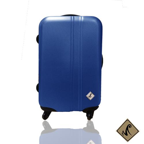 Miyoko時尚簡約系列28吋輕硬殼旅行箱/行李箱