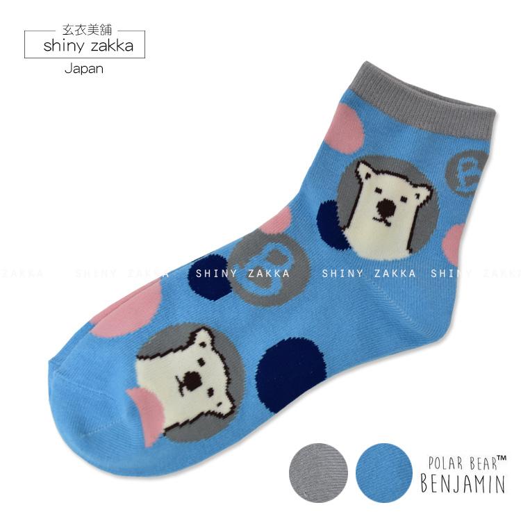 棉襪-日本POLAR BEAR班傑明 舒適透氣小腿襪-點點兩色-玄衣美舖