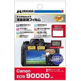 ハクバ 液晶保護フィルム MarkII(キヤノン EOS 9000D専用) DGF2CAE9000D