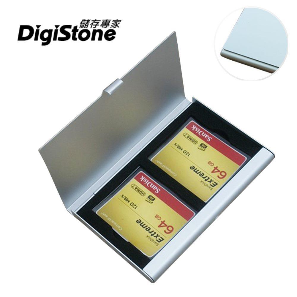 DigiStone 超薄型Slim鋁合金 多功能記憶卡收納盒(2CF)銀色