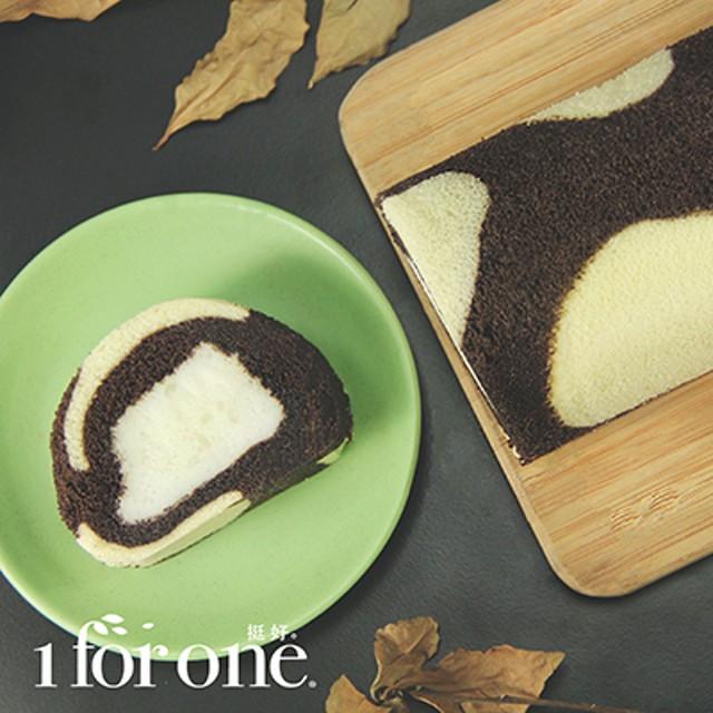 【1 for one 挺好】 巧克力-鮮奶凍捲3入組(免運)