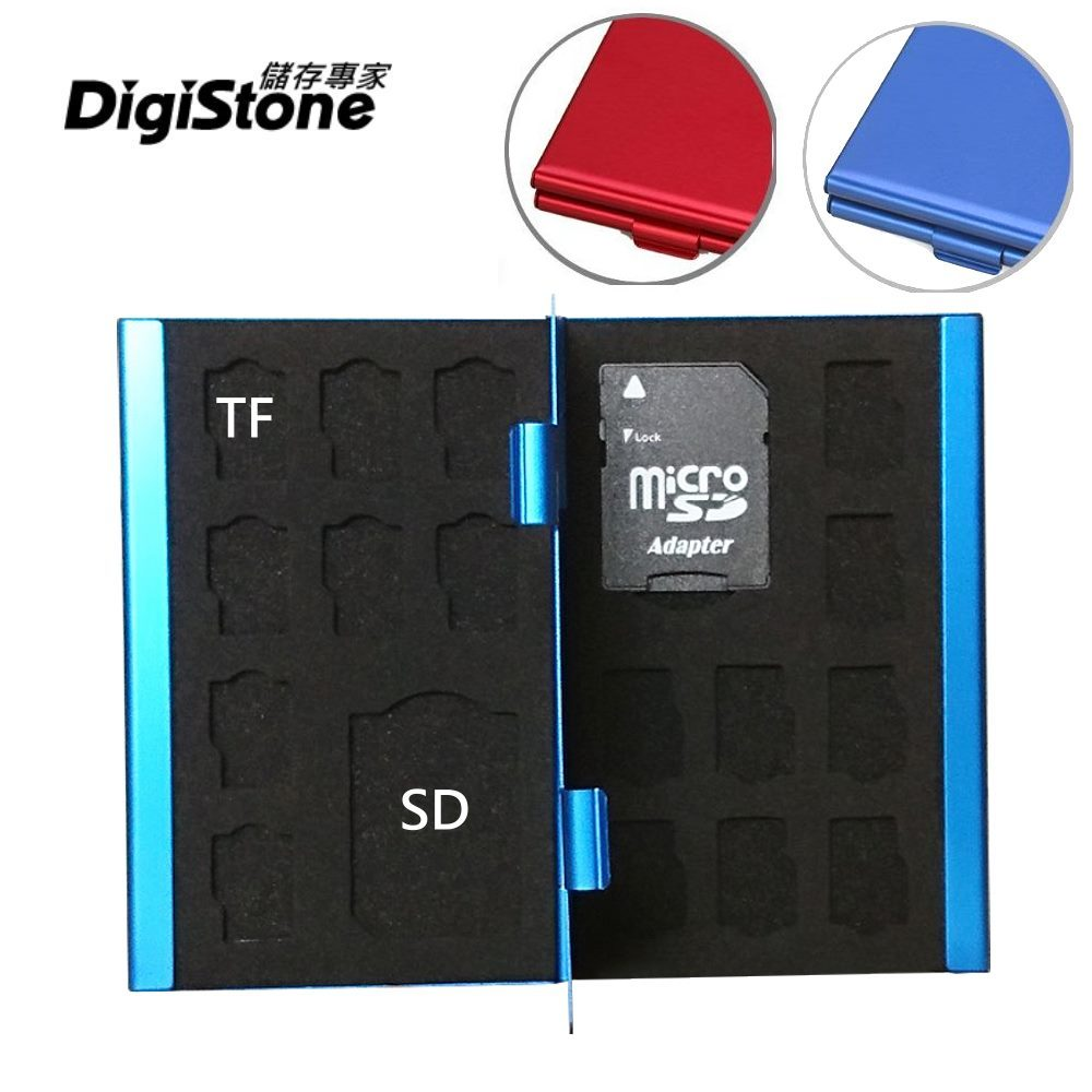 DigiStone 超薄型Slim鋁合金 18片裝雙層多功能記憶卡收納盒(2SD+16TF)