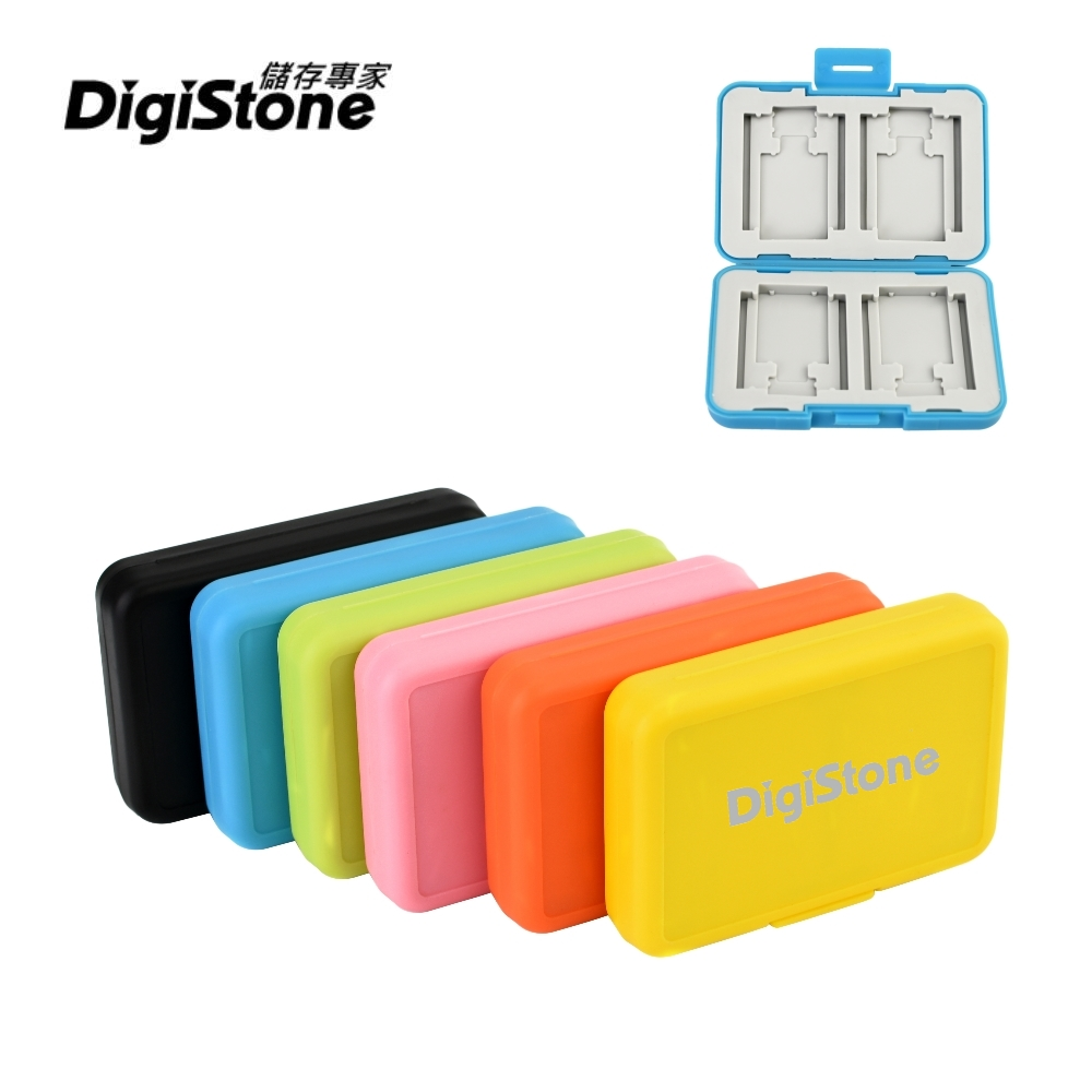 DigiStone 防震型 馬卡龍系列 12片裝(4CF+4TF+4SD)多功能記憶卡收納盒