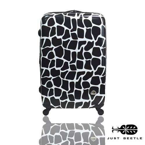 Just Beetle動物樂園系列之長頸鹿紋24吋輕硬殼旅行箱/行李箱