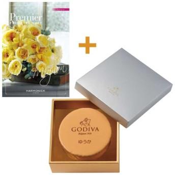 【送料無料】ゴディバ 名入れブロンドチョコレートケーキとプルミエ ミニョン たまひよSHOP・たまひよの内祝い