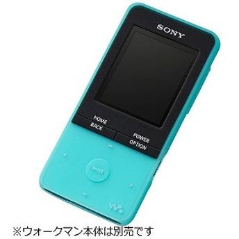 ソニー SONY WALKMAN NW-S310シリーズ用 シリコンケース CKM-NWS310LM (ブルー)