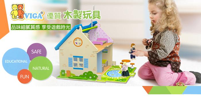 【特賣】夢幻公主廚房-木製玩具