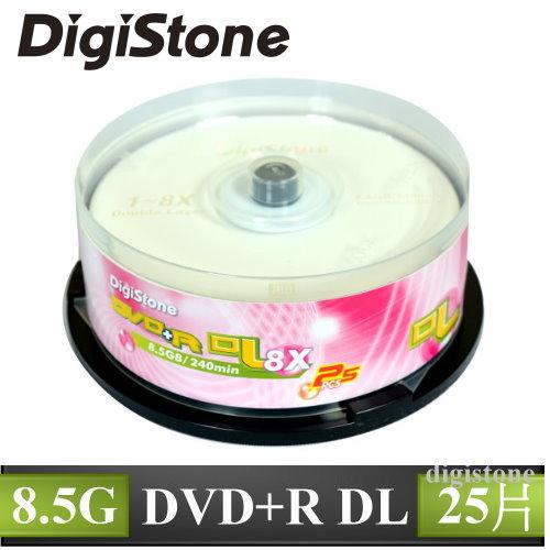 DigiStone 經典版A級 8X DVD+R DL (25片布丁桶裝)
