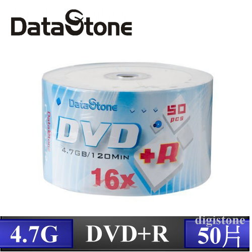 DataStone 時尚白 A Plus級 16xDVD+R(50片裸裝)