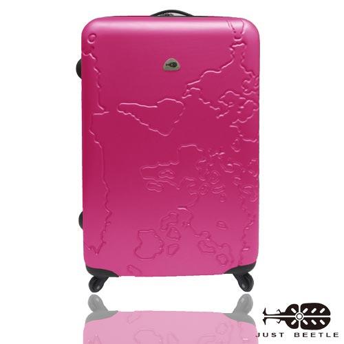 Just Beetle世界地圖系列好收納24吋輕硬殼旅行箱/行李箱