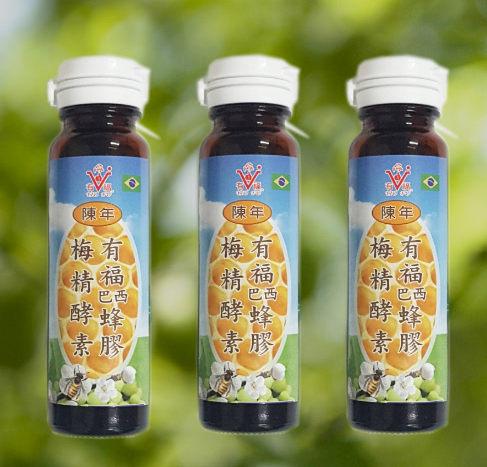 巴西蜂膠梅精酵素6瓶 25ML/瓶