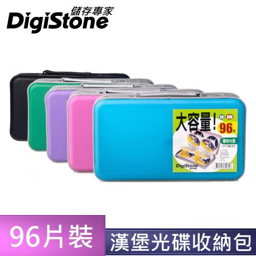 DigiStone 冰凍漢堡盒96片硬殼拉鍊收納包
