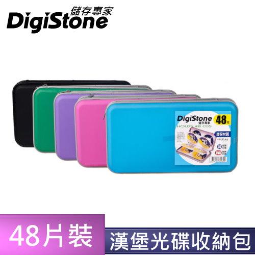 DigiStone 冰凍漢堡盒48片硬殼拉鍊收納包