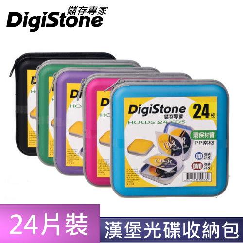DigiStone 冰凍漢堡盒24片硬殼拉鍊收納包