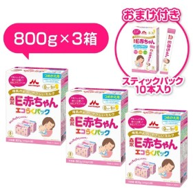 ベビーザらス限定 森永 ペプチドミルク E赤ちゃん エコらくパック つめかえ用 800g×3箱セット【粉ミルク】【送料無料】