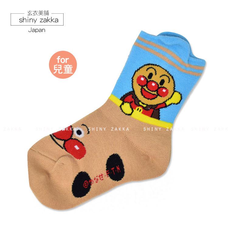 卡通童襪-日本 麵包超人 舒適好穿 童襪-玄衣美舖
