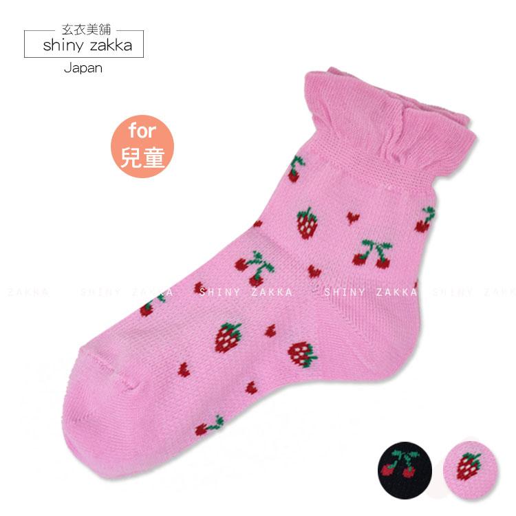 童襪-日本製 舒適好穿 水果童襪-二色-玄衣美舖