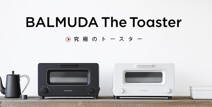 BALMUDA The Toaster 蒸氣烤麵包機 K01D 黑白2色 百慕達 烤土司神器 公司貨 K01J