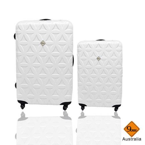 Gate9花花系列ABS霧面兩件組24吋+20吋輕硬殼旅行箱/行李箱