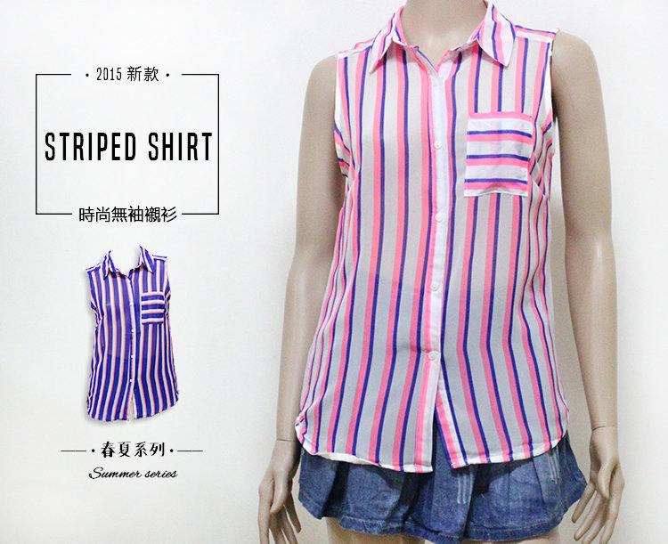 襯衫【TTB007】桃色條紋襯衫 連身裙 短袖襯衫 無袖 修身 OL 顯瘦 收納女王