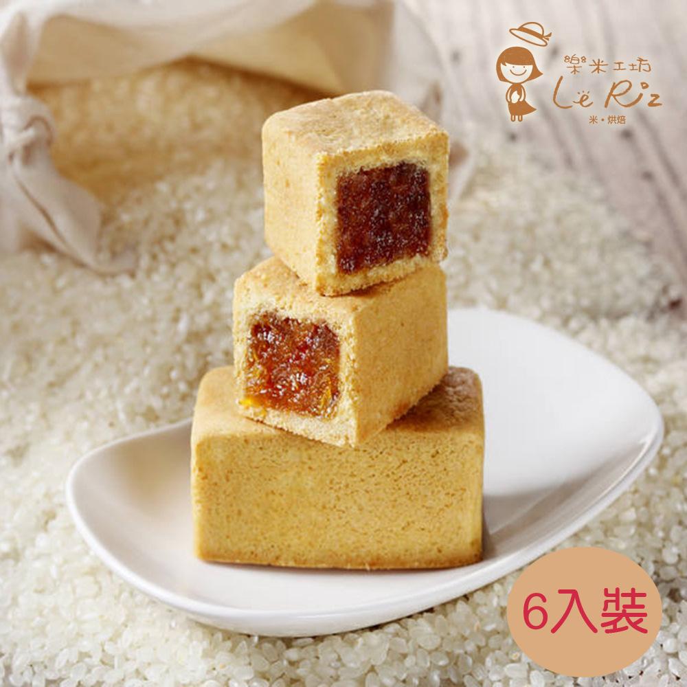 《樂米工坊》米鳳梨酥6入(50g/顆,共兩盒)