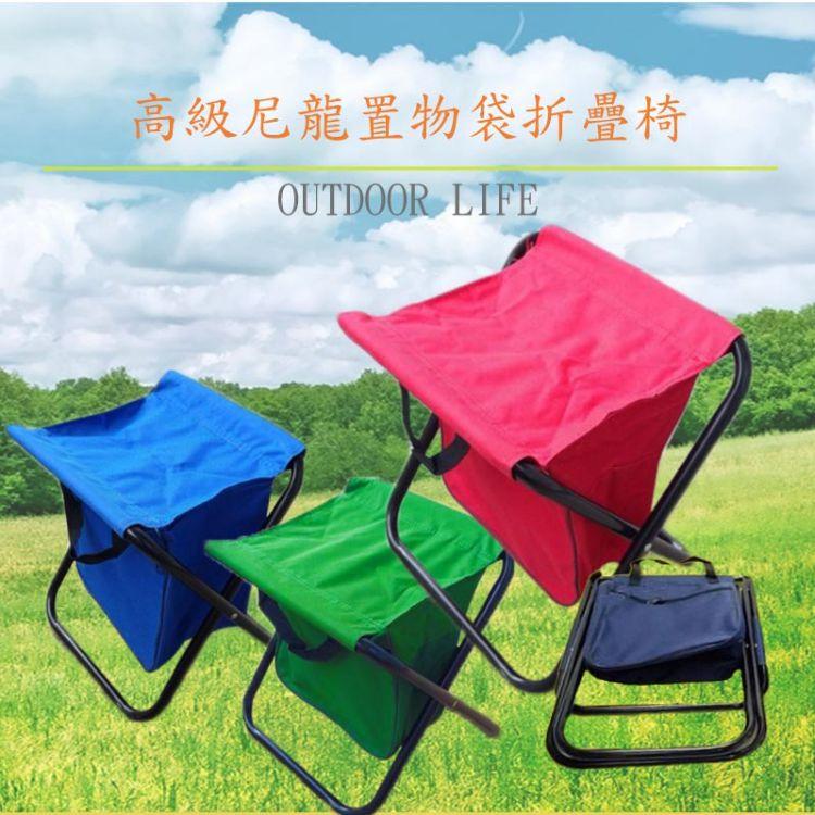摺疊椅【ZOC006】高級尼龍折疊置物椅 戶外 露營 釣魚 烤肉 攜帶 收納女王